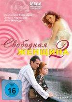 Svobodnaya Zhenshina 2