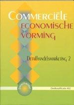 Detailhandelsmarketing / 2 / deel Leerlingboek