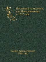 Poslednij Iz Mogikan, Ili Povestvovanie O 1757 Gode