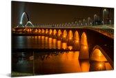 Verlichting van de Waalbrug in de Nederlandse stad Nijmegen Aluminium 90x60 cm - Foto print op Aluminium (metaal wanddecoratie)