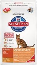 Hill's Science Plan Feline Optimal Care - Adult 1-6 - Kip - Kattenvoer - 10 kg