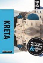 Wat & Hoe Hoogtepunten - Kreta