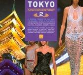 Tokyo Fashion District, Vol. 2