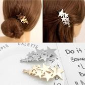 Haarclip Goud en Zilver Sterren - Leuke styling Haarschuifje - haarspeld - Haarschuif - Metaal Haar Accessoire Clip - 2 stuks Sterren haarclips