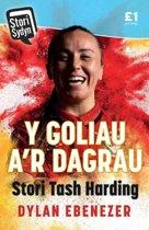 Y Goliau a'r Dagrau - Stori Tash Harding