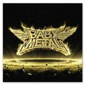 Metal Resistance -Ltd-