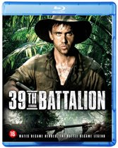 39th Battalion (Kokoda) (Blu-ray)