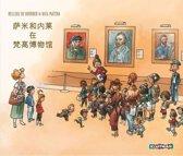 Sammie en Nele bij van Gogh Chinese editie