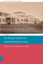 Het Hooggerechtshof van Nederlands-Indië 1819-1848