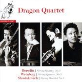 Dragon Quartet Ning Feng - String Quartets