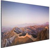 De Chinese Muur bij zonsopgang Aluminium 180x120 cm - Foto print op Aluminium (metaal wanddecoratie) XXL / Groot formaat!