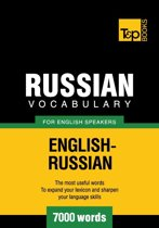 Russian vocabulary for English speakers - 7000 words