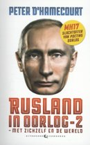 Rusland in oorlog  / 2