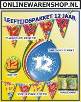 Feestpakket 12 jaar