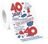 Bol Com Toiletpapier 40 Jaar Man Merkloos Speelgoed