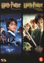 Harry Potter 1 & 2