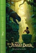 Disney's Filmbibliotheek boekversie van de film - The Jungle Book