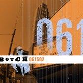 Botch - 61502 - LP Vinyl