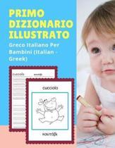 Primo Dizionario Illustrato Greco Italiano Per Bambini (Italian - Greek)