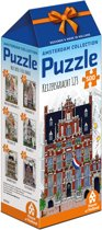 Amsterdam - Huis met de Hoofden Keizersgracht 123 (500)