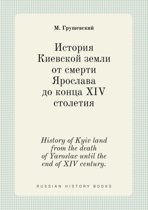 History of Kyiv Land from the Death of Yaroslav Until the End of XIV Century.