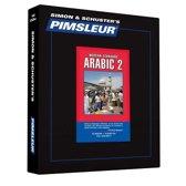 Pimsleur Arabic (Modern Standard) Level 2 CD