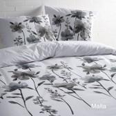 Day Dream Malta dekbedovertrek - Zwart-Wit - 2-persoons (200x200/220 cm + 2 slopen)