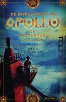 De Beproevingen van Apollo 3 - De brandende Doolhof