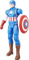 Marvel Avengers Captain America - 30 cm - Actiefiguur