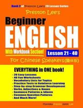 Preston Lee's Beginner English With Workbook Section Lesson 21 - 40 For Chinese Speakers