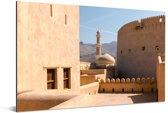 Moskee bij Fort Nizwa in Azië Aluminium 90x60 cm - Foto print op Aluminium (metaal wanddecoratie)
