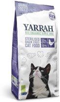 Yarrah Brokjes Bio Kat Sterilised - Kattenvoer - Kip Erwt 700 g