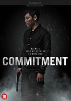 COMMITMENT (DVD)