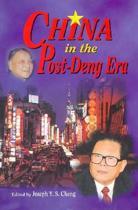 China in the Post-Deng Era