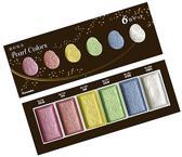 Kuretake Gansai Tambi Pearl Colors 6 kleurenset