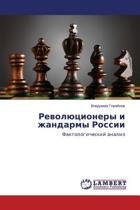 Revolyutsionery I Zhandarmy Rossii