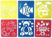 LeuksteWinkeltje teken sjabloon Divers -sjablonen 6 stuks