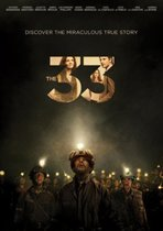 33 (dvd)