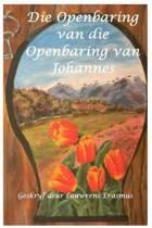Die Openbaring Van Die Openbaring Van Johannes