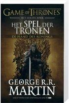 Het spel der tronen, eerste boek, De hand des Konings