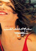 Jane Birkin - Arabesque (dvd)