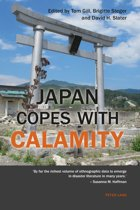 Japan Copes with Calamity