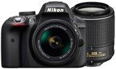 Nikon D3300 + AF-P 18-55mm VR + 55-200mm VR II