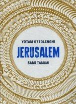 Boekomslag van 'Jérusalem'