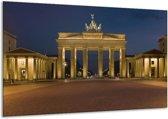 Canvas schilderij Steden | Geel, Blauw, Bruin | 120x70cm 1Luik