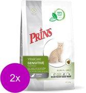 Prins Vitalcare Cat Hypo Allergeen Vis&Gevogelte&Rund - Kattenvoer - 2 x 1.5 kg
