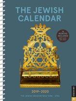 Jewish calendar 2019-2020 16-month engagement: jewish year 5780