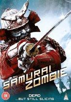 Samurai Zombie (import) (dvd)