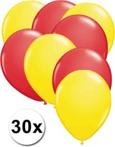 Ballonnen Geel & Rood 30 stuks 27 cm