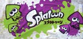 Splatoon Bath Towel (Purple x Green)